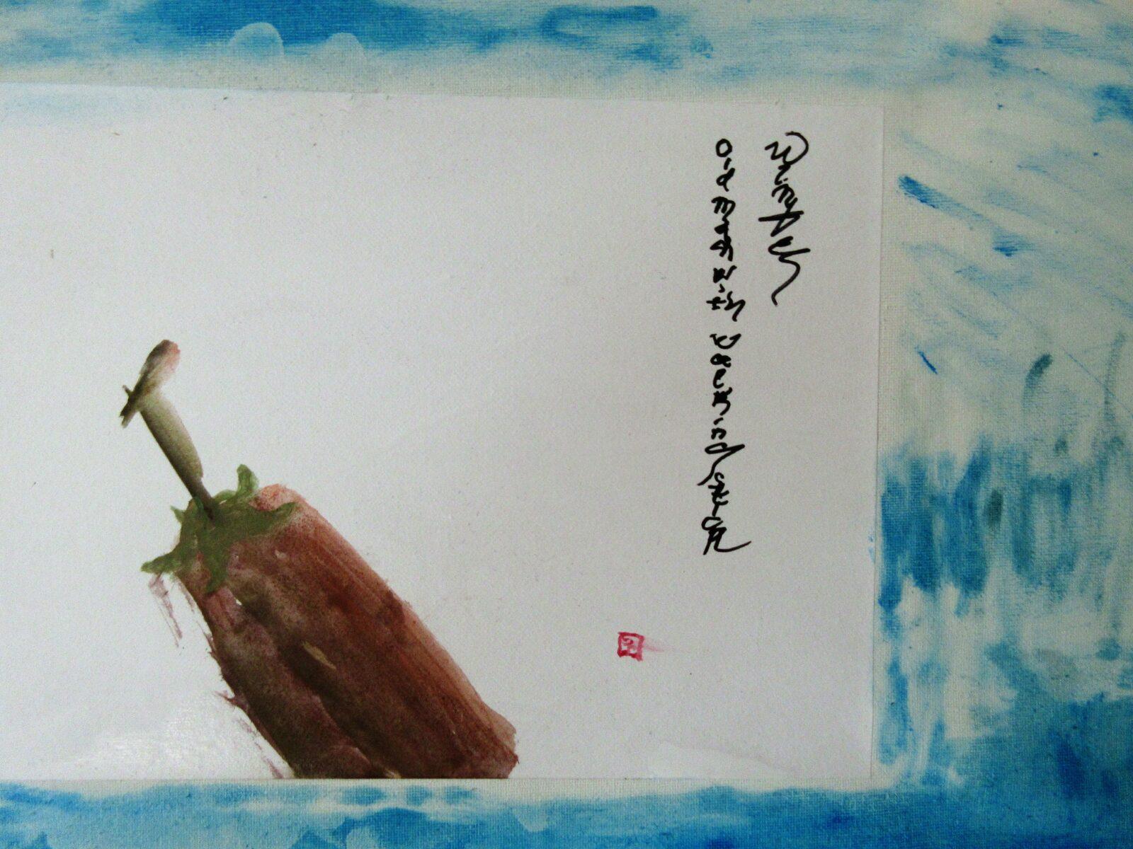 Winter old man with walkingstick olja och akvarell 60x30 cm